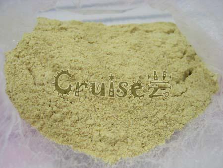 美國-KAYTEE-精選雛鳥營養奶粉