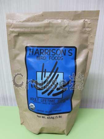 美國哈里森氏Harrisons日常保健系列─保健粗顆粒