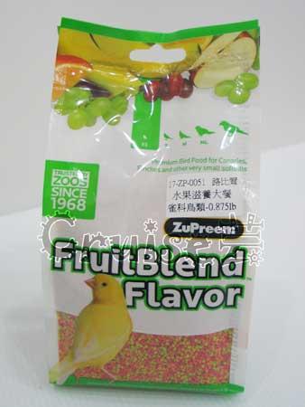 美國路比爾水果滋養大餐-雀科