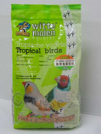 偉特熱帶鳥類飼料