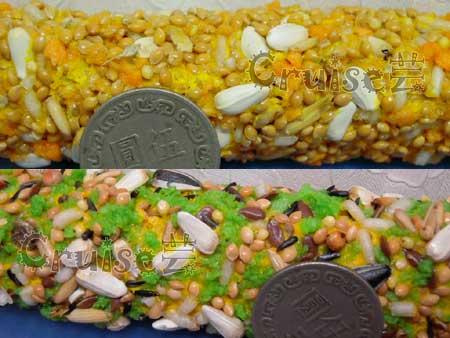 荷蘭-Vitapol中型鸚鵡棒棒糖(柑橘_奇異果)2