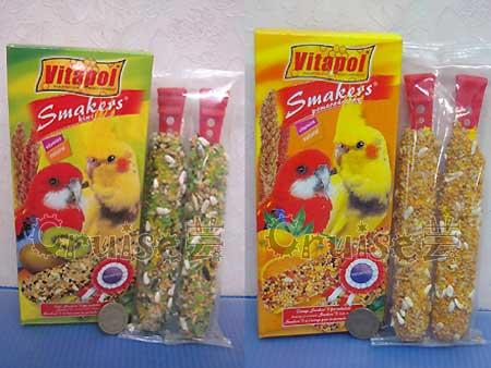 荷蘭-Vitapol中型鸚鵡棒棒糖(柑橘_奇異果)1
