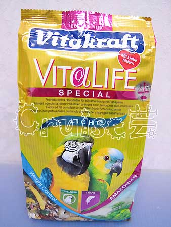 德國VITA-特殊美食大型南美洲