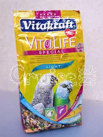 德國VITA-特殊美食中大型非洲