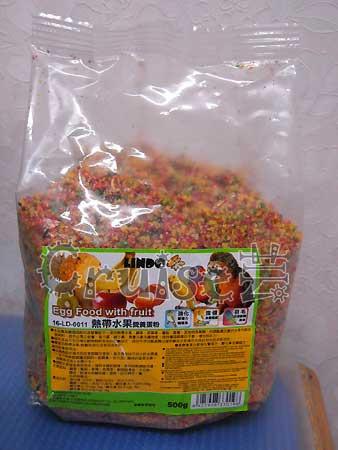 西班牙LINDO水果素營養蛋粉