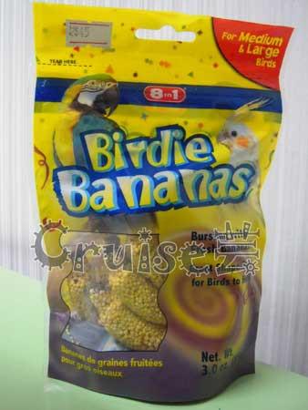 美國8in1小型鸚鵡香蕉造型點心 (1)