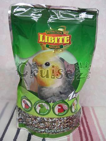 LIBITE恒欣-中型鸚鵡飼料 (1)