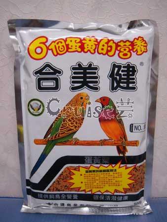 合美健NO9-1六個蛋-蛋黃粟 (1)