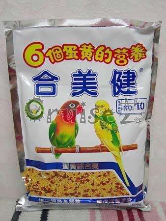 合美健-no10六個蛋-蛋黃綜合粟 (1)