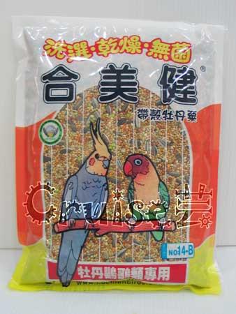 合美健NO14-B帶穀牡丹粟 (1)