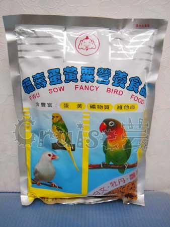 福壽蛋黃粟營養食品1