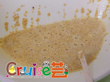 130323-禾本沙拉榛果蛋米鳥餅