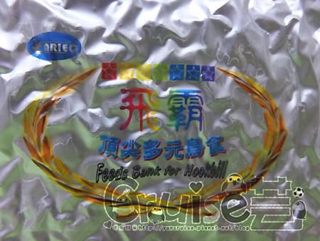 飛霸七星-(2)