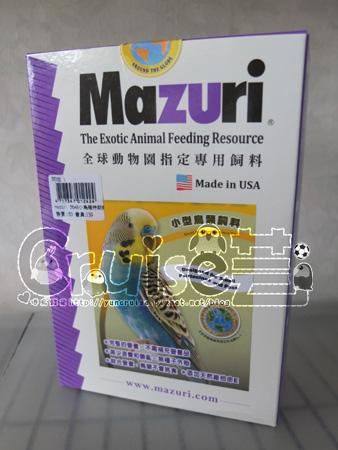 美國MAZURI鸚鵡維持期飼料1