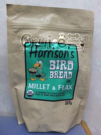 哈里森氏禽鳥健康西點---綠野禾香-(2)