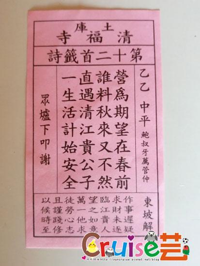161018-(1).jpg