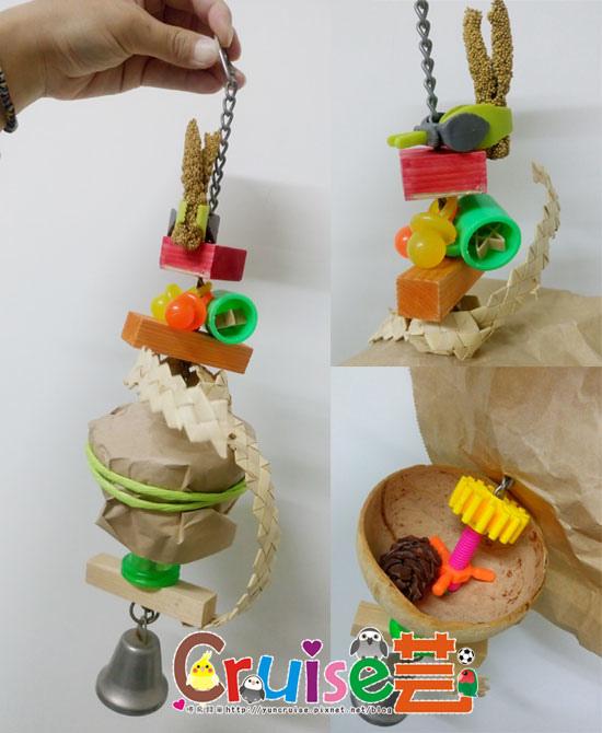 賓玩玩具-(5)