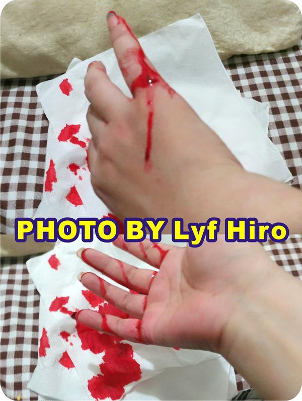 Lyf Hiro