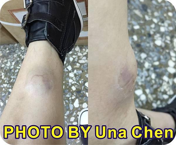 Una Chen (2)