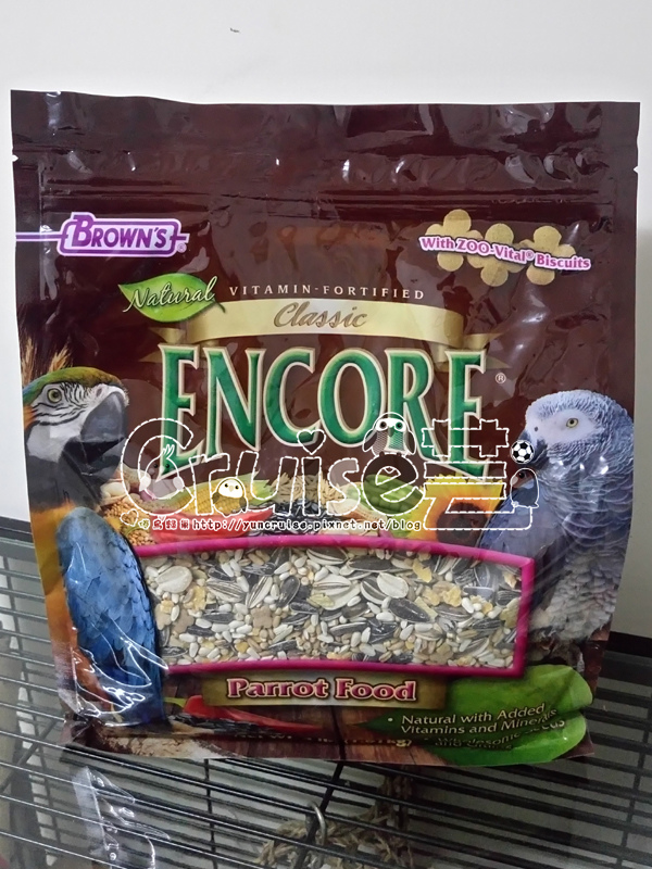 布朗氏-安可純天然系列-中大型鸚鵡飼料