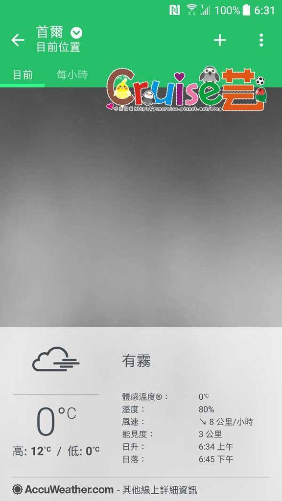 Screenshot_20180322-063122.jpg