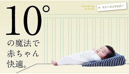 pillow011