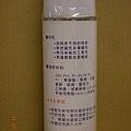DSCN9096.JPG
