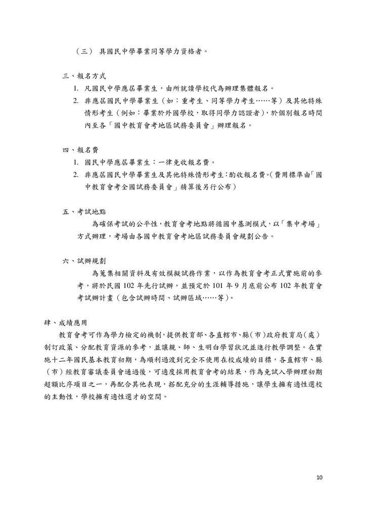 sass-1-page-010