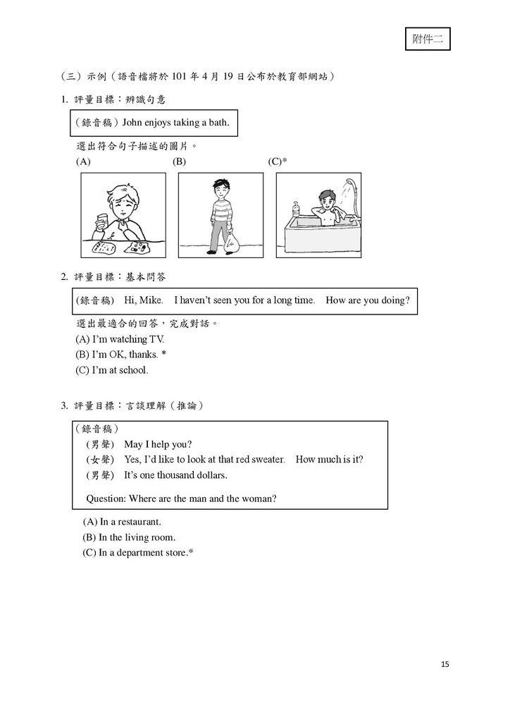 sass-1-page-015