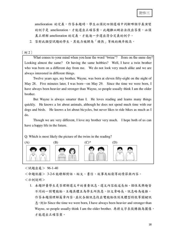 sass-1-page-018