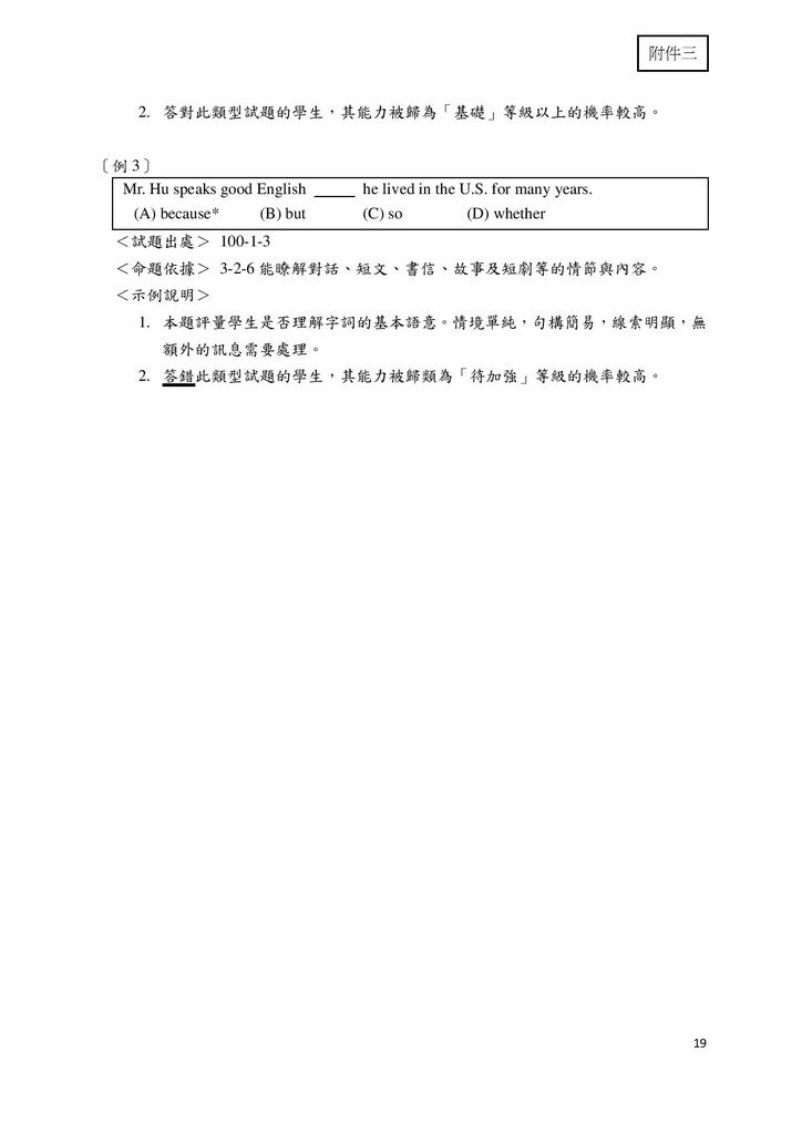 sass-1-page-019