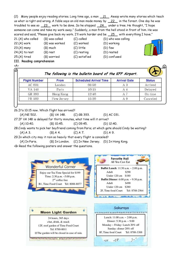 私中英文-page-002