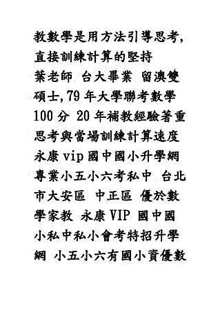 永康vip1