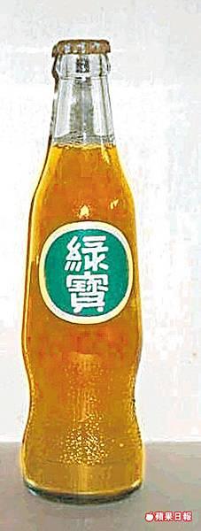 綠寶橙汁 (2)