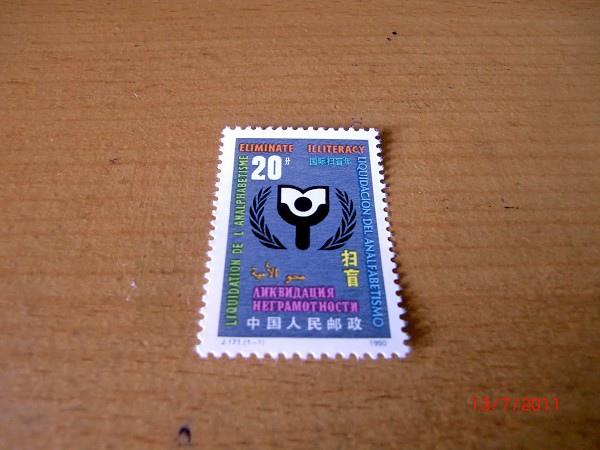 CIMG0082