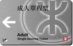 車票 (3)