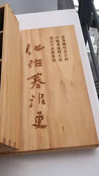石門水庫環保澄泥釉(2)