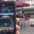 中華路7-11 WiMAX