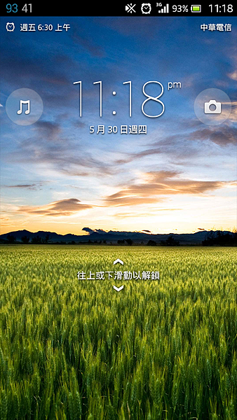 Screenshot_2013-05-30-23-18-07
