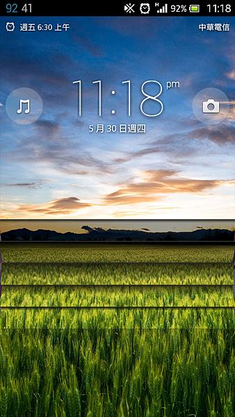 Screenshot_2013-05-30-23-18-34