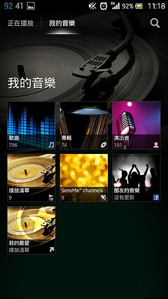Screenshot_2013-05-30-23-18-59