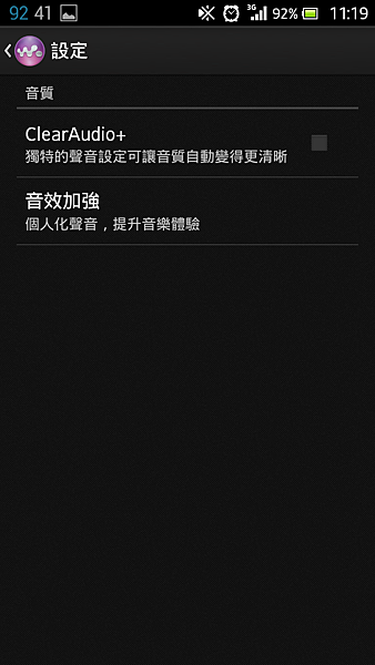 Screenshot_2013-05-30-23-19-13