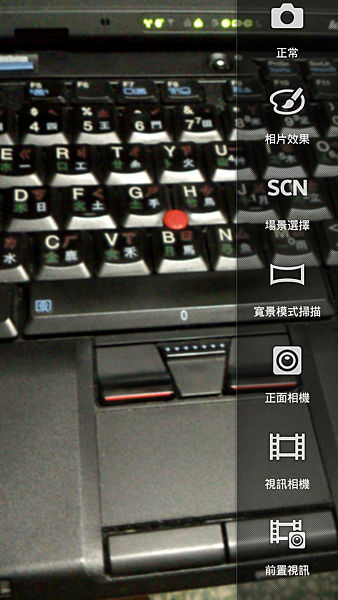 Screenshot_2013-05-30-23-23-32