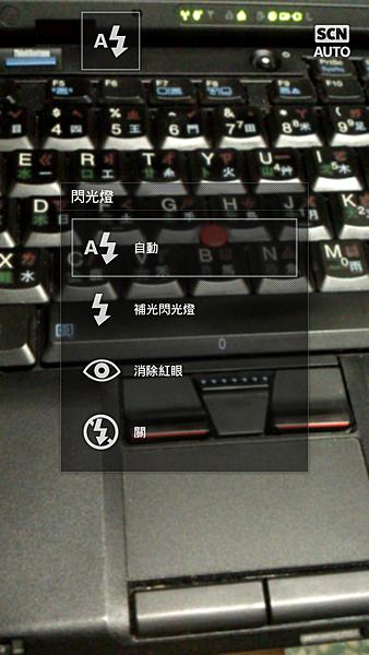 Screenshot_2013-05-30-23-23-40