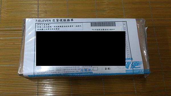 DSC_0515-L