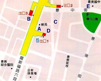 交通方式-捷運.jpg