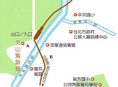 交通方式-捷運2.jpg