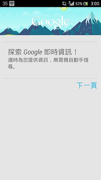 Screenshot_2013-08-28-15-00-47.png