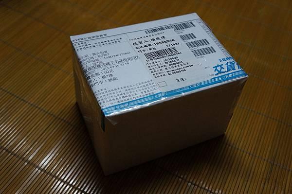 DSC03377.JPG