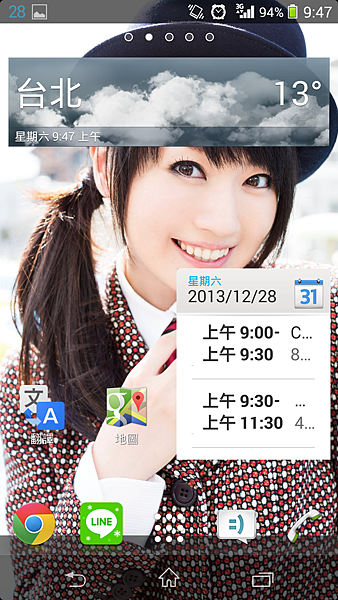 Screenshot_2013-12-28-09-48-00.png